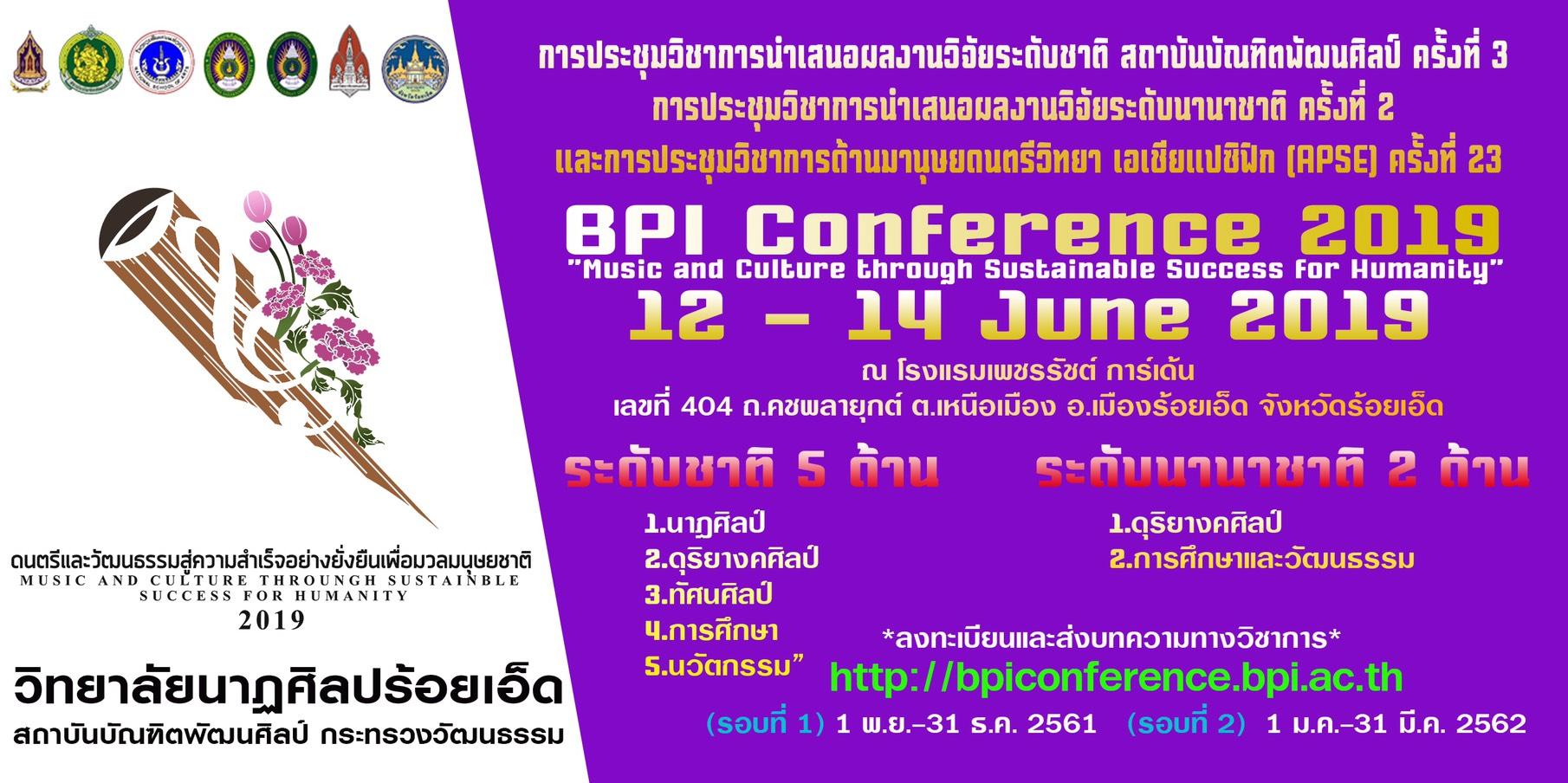 BPI Conference 2019